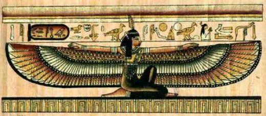 egypt one